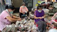 為台灣加油!勸募疫苗基金