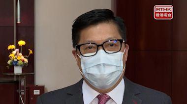 鄧炳強歡迎首宗國安法案定罪 研究判詞再定下一步行動 - RTHK