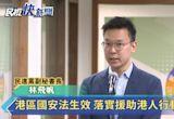 快新聞/「北京不斷把追求人權運動貼上港獨標籤!」 林飛帆:無助治理香港