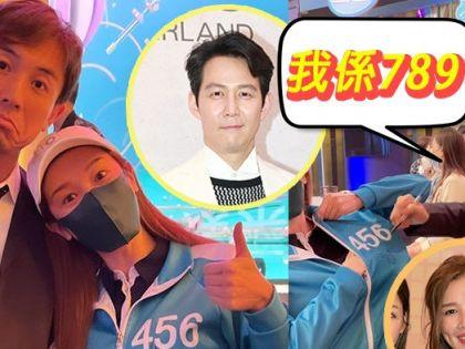 麥美恩追看《魷魚遊戲》煲上腦 迫譚俊彥為「456」外套簽名