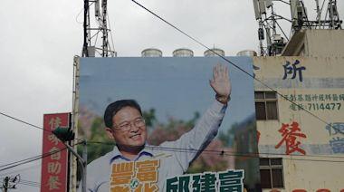 聞到煙硝味!爭取民進黨彰化縣長提名邱建富、魏明谷起步了