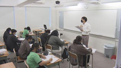 11間中學個別級別申請全日復課