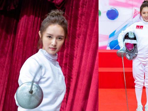 TVB承接奧運熱潮變陣播《七公主》 鄺潔楹克服155cm身高挑戰劍擊
