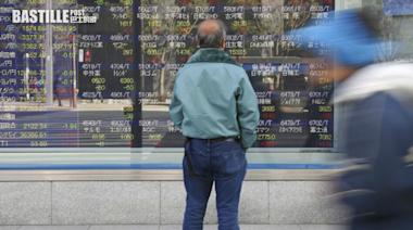 亞太股市普遍挫逾2% | 錢財事
