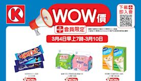 【OK便利店】會員尊享 WOW價優惠(04/03-10/03)