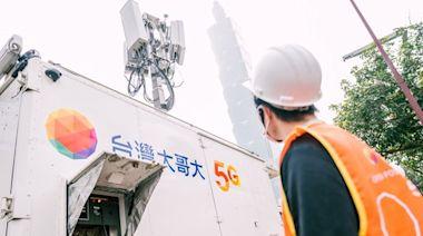 三強聯手 台灣大、聯發科與諾基亞共創5G技術里程碑