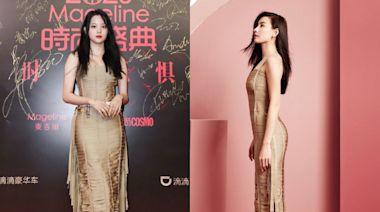 你心中誰最會穿?中韓女星「撞衫」盤點,41歲張柏芝直接完勝20歲歐陽娜娜