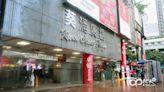 【強制檢測】逾20個初確地盤工及澳門密切接觸者到訪處納強檢 涉葵涌廣場小雨天及美麗華商場牛角Buffett等 - 香港經濟日報 - TOPick - 新聞 - 社會