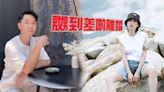 陳柏宇踩到老婆一文不值 符曉薇:真係好想離家出走 | 蘋果日報
