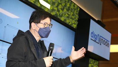 數智節點推出 BSN 區塊鏈服務 - ezone.hk - IT Times - 業界頭條
