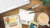 「Enlin防彈咖啡」支持台灣IP創作 - 工商時報