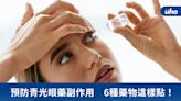 預防青光眼藥副作用 6種藥物這樣點! | 蕃新聞