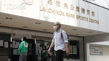 【疫苗接種】31歲菲傭荔枝角打疫苗後陷入半昏迷 送瑪嘉烈醫院治理 - 香港經濟日報 - TOPick - 新聞 - 社會