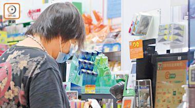 電子消費券促加碼至一萬元 - 東方日報