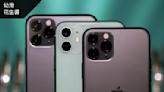 破公價入手各款iPhone 11 現貨唔使上台仲減$120