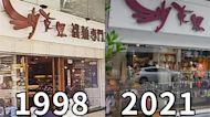 23年前旅遊書能用?網紅按圖索驥踩點「這些店竟還在」