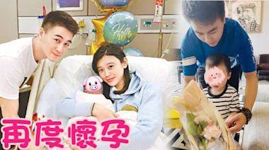 母親節報喜成定律 岑杏賢結婚半年懷胎五個月 奚夢瑤聽四太話再陀B | 蘋果日報