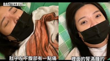 台灣藝人張可昀患水腎送急症 為胎兒健康拒動刀 | 娛圈事