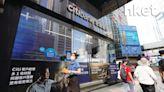 【存息優惠】花旗限時利率優惠至月底 指定客戶存款享額外3%儲蓄年利率 - 香港經濟日報 - 理財 - 收息攻略