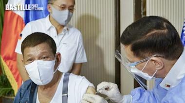 傳菲律賓將退回國藥疫苗 中國駐菲大使:子虛烏有   兩岸