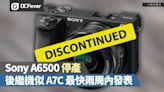 Sony A6500 停產,後繼機似 A7C 最快兩周內發表 - DCFever.com