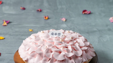 【懶人包】媽媽辛苦了!2021母親節蛋糕甜蜜出擊