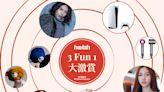 新加坡付款平台hoolah登陸香港連續12周推出hoolah 3Fun1大激賞!