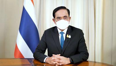 11月起入境泰國免隔離 至少10個低風險國家受惠