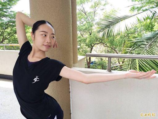 不畏起步晚 竹北高中易彥寧考取7大學舞蹈系