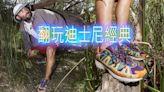 時尚 adidas Originals發揚永續環保 再揪茹素設計師造環保蟋蟀潮鞋   蘋果新聞網   蘋果日報