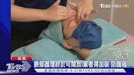 臉部護理終於可開放! 業者得加裝「防護箱」