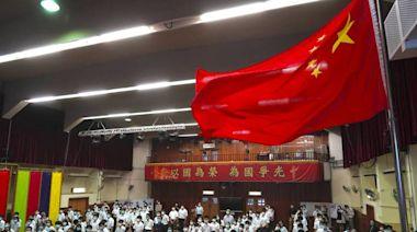香港遭染紅 小學生也逃 港大學者:我不想孩子被洗腦 - 自由財經