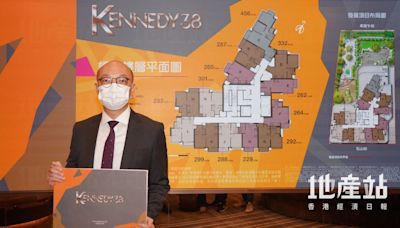 KENNEDY 38上載樓書 最細面積207呎 預計11月發售 - 香港經濟日報 - 地產站 - 新盤消息 - 新盤新聞