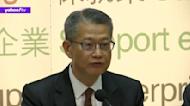 【財政預算案2020.直播】陳茂波舉行記者會 為預算案解畫