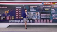 武漢肺炎確診女台商已退燒 46名近距離接觸者持續監控