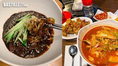 香港都食到正宗炸醬麵?尖沙咀隱世韓國中華料理 | 心韓