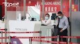 【新冠肺炎】港航證實進行內部重組 日內將向員工公布 - 香港經濟日報 - TOPick - 新聞 - 社會