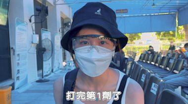 蕭小M赴對岸打科興疫苗! 廣州疫情爆發「超難排」:我很幸運