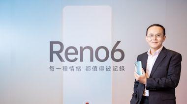 用這招不畏缺料 !OPPO 拚Reno 6仍可穩健成長、全年看增 | 蘋果新聞網 | 蘋果日報