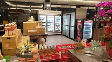 千葉火鍋轉型「超市」!肉品生鮮麵食全都有 15家門市搶先開賣