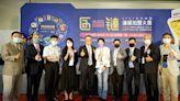 2021台北國際連鎖加盟大展 世貿一館登場