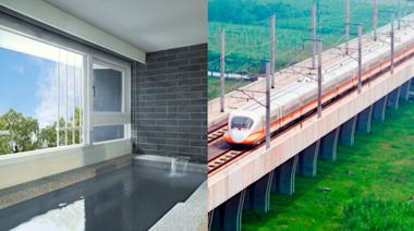 入住11家旅宿「近半價」搭高鐵 每晚最低8百含泡湯