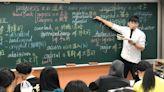 110學測衝刺/英文科必考一次看
