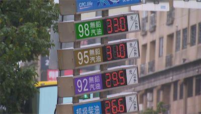 油價連2漲! 中油宣布:汽油週一起調升0.6元
