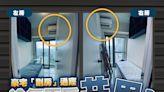 網民熱話:大圍名城「劏房」出租 一部冷氣兩房共用
