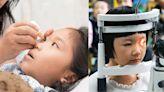 搶救視力3/疫情期間勿忘定期檢查 假性近視初期還可逆轉