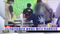 藥局走私越南快篩試劑 200劑流入國小校園