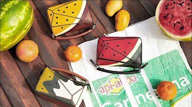 【消費快遞】Loewe夏季水果 繽紛清涼