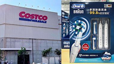美式賣場電動牙刷、美白牙貼接力特價!居家養出迷人微笑趁現在