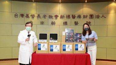 賈永婕快閃台南市醫 捐電子喉頭鏡與PAPR獲激賞 - 即時新聞 - 自由健康網